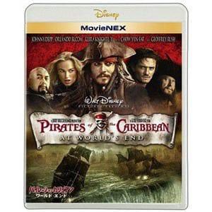 <BLU-R> パイレーツ・オブ・カリビアン/ワールド・エンド MovieNEX ブルーレイ+DVDセット