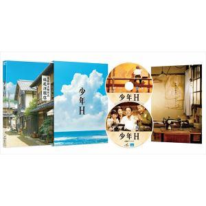 <DVD> 少年H