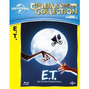 <BLU-R> E.T.