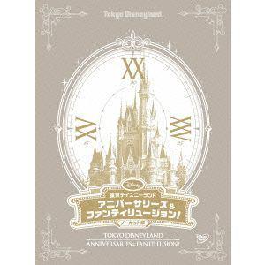<DVD> 東京ディズニーランド アニバーサリーズ&ファンティリュージョン!ノーカット版