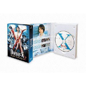 <DVD> ドクターX~外科医・大門未知子~2 DVD-BOX