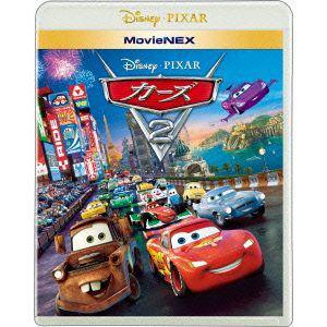 【BLU-R】カーズ2 MovieNEX ブルーレイ+DVDセット