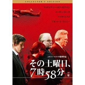 【DVD】 その土曜日、7時58分 コレクターズ・エディション