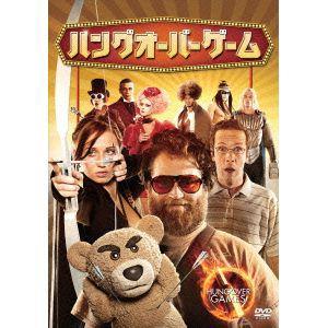 【DVD】 ハングオーバーゲーム