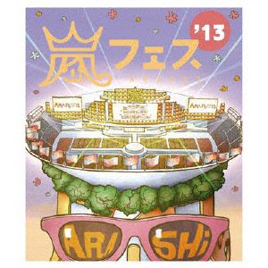 <BLU-R> 嵐 ARASHI アラフェス'13 NATIONAL STADIUM 2013 Blu-ray