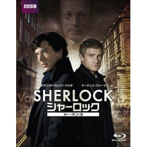 <BLU-R> SHERLOCK / シャーロック シーズン3 Blu-ray BOX
