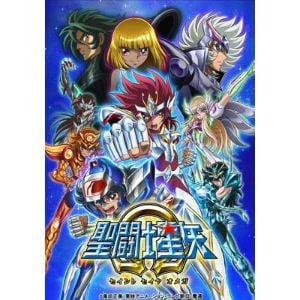 【BLU-R】聖闘士星矢Ω Ω覚醒(オメガカクセイ)編 Blu-ray BOX