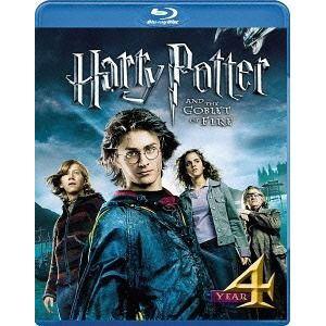 【BLU-R】ハリー・ポッターと炎のゴブレット