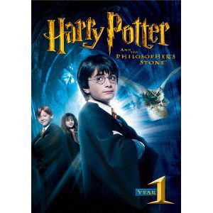 <DVD> ハリー・ポッターと賢者の石