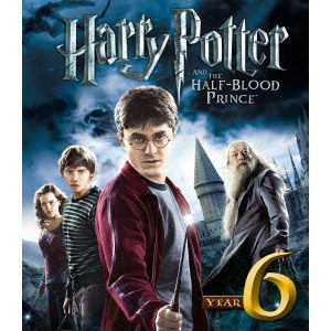 【BLU-R】ハリー・ポッターと謎のプリンス