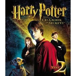 【BLU-R】ハリー・ポッターと秘密の部屋
