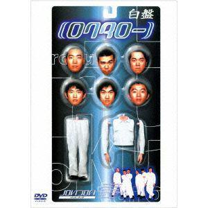 <DVD> ロクタロー 白盤
