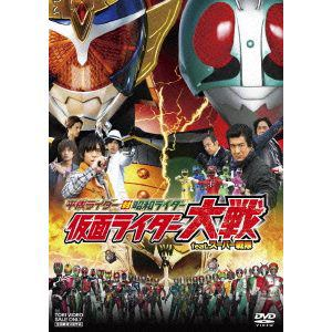 <DVD> 劇場版 平成ライダー対昭和ライダー 仮面ライダー大戦 feat.スーパー戦隊