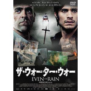 <DVD> ザ・ウォーター・ウォー