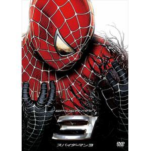 【DVD】スパイダーマン3