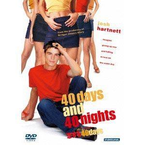 <DVD> 恋する40days