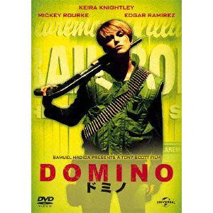 <DVD> ドミノ