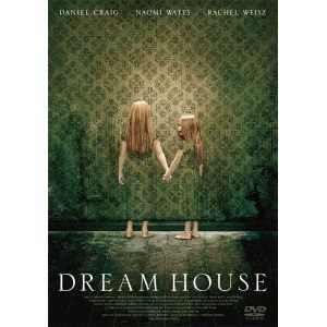 <DVD> ドリームハウス