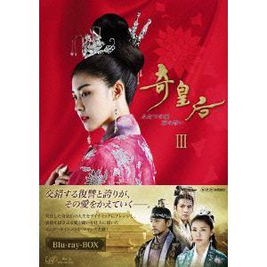 <BLU-R> 奇皇后-ふたつの愛 涙の誓い-Blu-ray BOXⅢ