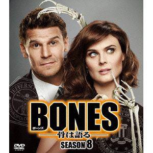 【DVD】BONES-骨は語る-シーズン8 SEASONSコンパクト・ボックス
