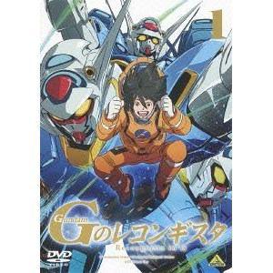 【DVD】ガンダム Gのレコンギスタ1