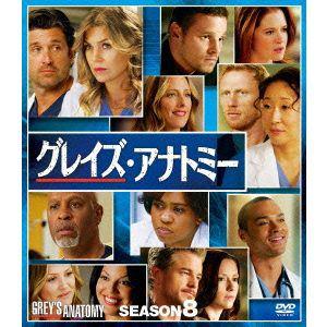 <DVD> グレイズ・アナトミー シーズン8 コンパクト BOX