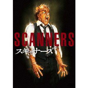 【DVD】 スキャナーズ リストア版