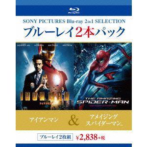 <BLU-R> アイアンマン/アメイジング・スパイダーマン ブルーレイ2本パック