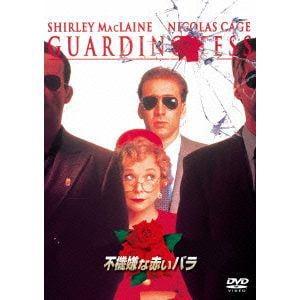 【DVD】 不機嫌な赤いバラ