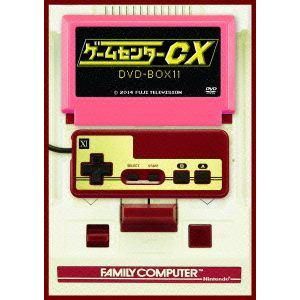 <DVD> ゲームセンターCX DVD-BOX11