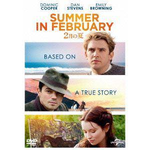 <DVD> 2月の夏