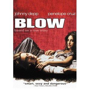 【DVD】ブロウ