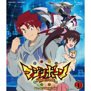 <BLU-R> マジンボーン Blu-ray COLLECTION VOL.1