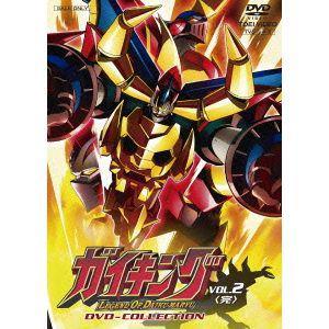 <DVD> ガイキング LEGEND OF DAIKU-MARYU DVD-COLLECTION VOL.2