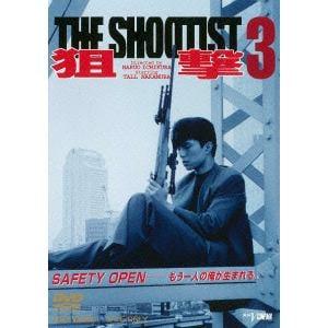 <DVD> 狙撃3 THE SHOOTIST