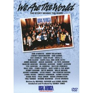 【DVD】 U.S.A.For Africa / We Are The World The Story Behind The Song