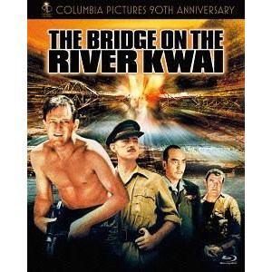 【BLU-R】 吹替洋画劇場 コロンビア映画90周年記念 戦場にかける橋 デラックス・エディション
