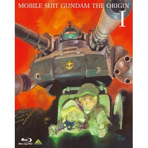<BLU-R> 機動戦士ガンダム THE ORIGIN Ⅰ
