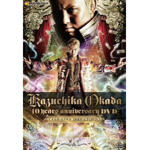 <DVD> オカダ・カズチカ 10 Years Anniversary