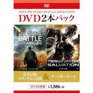 <DVD> 世界侵略:ロサンゼルス決戦/ターミネーター4