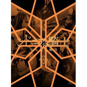 【BLU-R】 シドニアの騎士 第九惑星戦役 六(初回生産限定版)