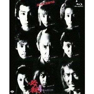 【BLU-R】あの頃映画 the BEST 松竹ブルーレイ・コレクション 必殺4 恨みはらします