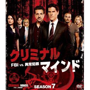 <DVD> クリミナル・マインド/FBI vs.異常犯罪 シーズン7 コンパクト BOX