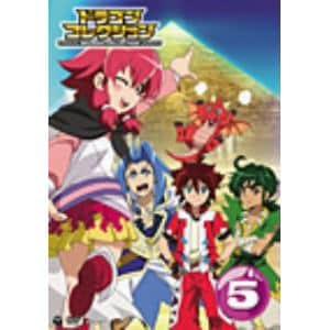 <DVD> テレビアニメ ドラゴンコレクション VOL.5