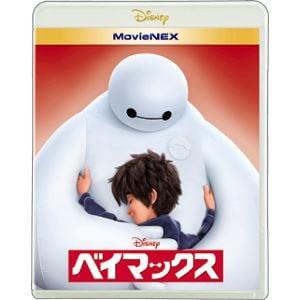 <BLU-R> ベイマックス MovieNEX