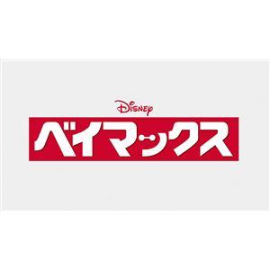 【BLU-R】ベイマックス MovieNEX ブルーレイ+DVDセット