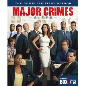 <DVD> MAJOR CRIMES?重大犯罪課 <ファースト>