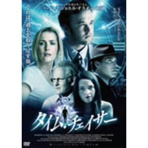 <DVD> タイム・チェイサー