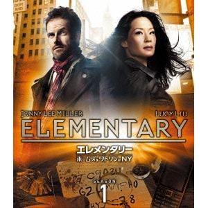 【DVD】 エレメンタリー ホームズ&ワトソン in NY シーズン1【トク選BOX】