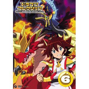 <DVD> テレビアニメ ドラゴンコレクション VOL.6